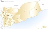 Thumbnail Yemen