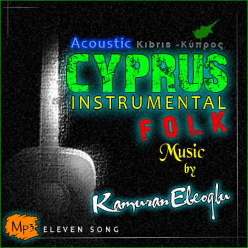 Product picture ACOUSTIC CYPRUS INSTRUMENTAL FOLK  MUSIC DEMO